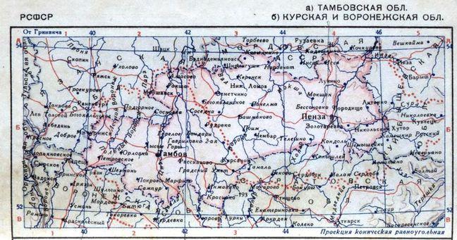 1939 год - тамбовская область - карты - библиотека - игорь х.
